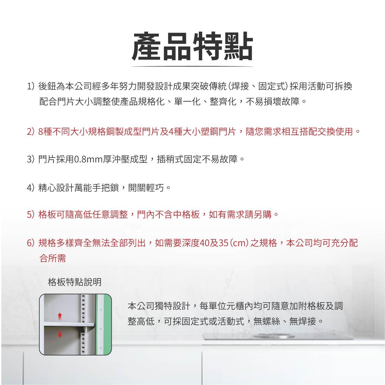 【大富 台灣製】KL 多用途置物櫃-ABS塑鋼門(衣櫃)KL-5524F 收納櫃 置物櫃 公文櫃 書包櫃