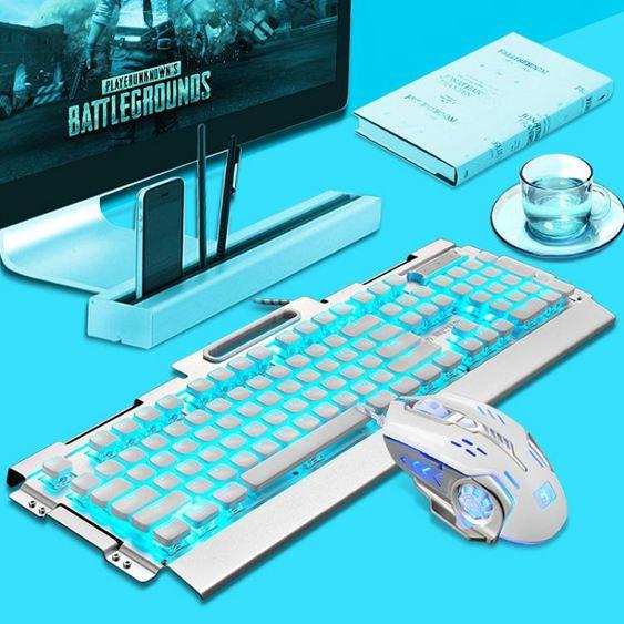 新盟真機械鍵盤滑鼠套裝青軸黑軸茶軸紅軸吃雞遊戲電腦有線鍵鼠MBS