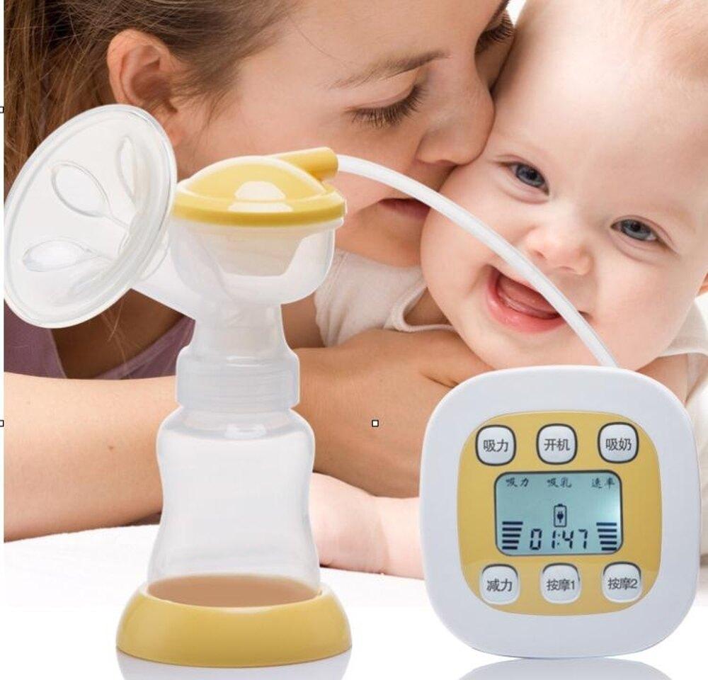 吸奶器電動吸力大靜音自動催乳擠奶抽奶拔奶器產后按摩手動