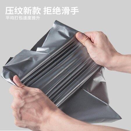 包裝袋快遞袋 加厚白色快遞包裝袋防水塑料破壞性封口袋子 萬客居 母親節禮物