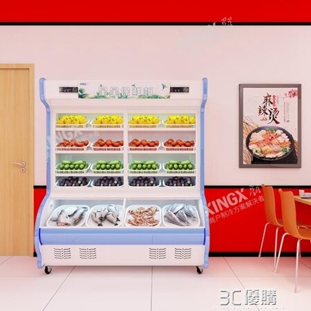冰櫃點菜櫃麻辣燙展示櫃冷藏櫃 水果保鮮櫃商用冷凍冰櫃 HM 清涼一夏钜惠