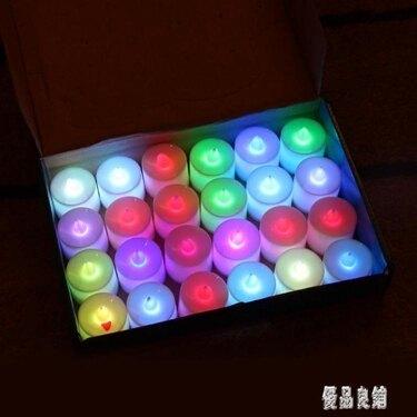 電子仿真電蠟燭 婚慶創意LED浪漫求婚燈表白道具生日結婚裝飾用品 zh4276【優品良鋪】  聖誕節禮物