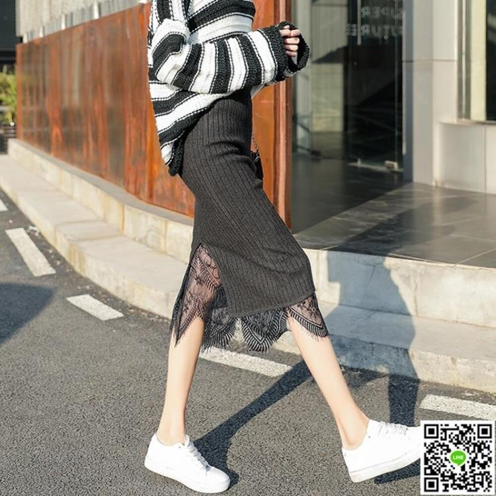 蕾絲裙兩面穿睫毛蕾絲針織半身裙秋冬新款開叉一步裙中長裙包臀裙A字裙 CY潮流站