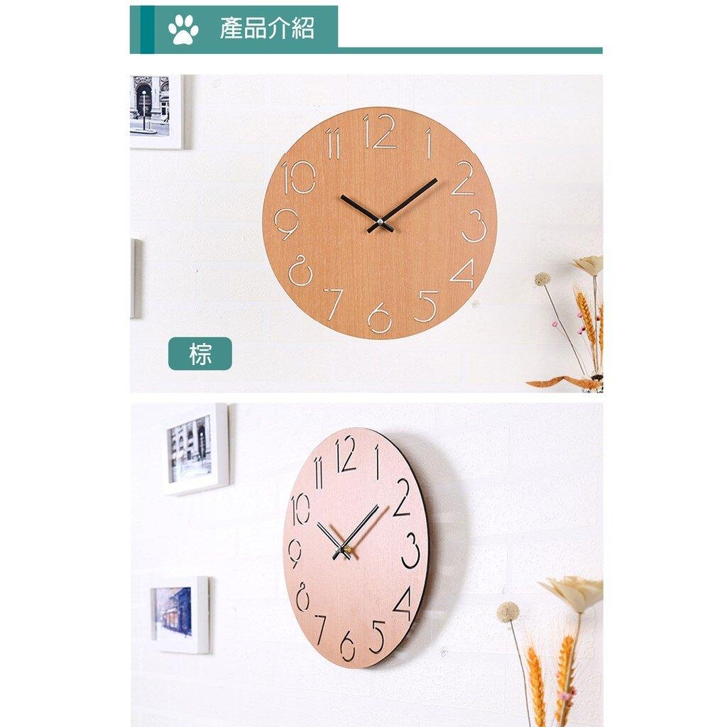 北歐簡約時鐘、時鐘丶客廳掛鐘、靜音木質掛鐘錶