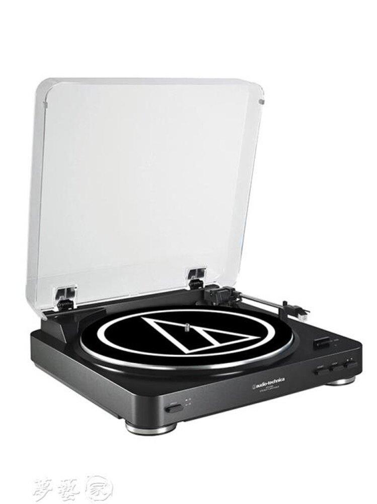 留聲機Audio Technica/鐵三角AT-LP60 黑膠唱機唱片機復古唱片機留聲機MKS 夢藝家