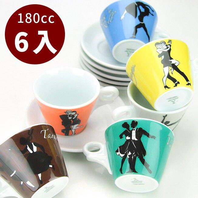 金時代書香咖啡 d'ANCAP 標準舞 卡布杯組 180cc 6客組  HG9396