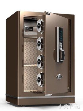 家用保險櫃 指紋辦公大型保險箱床頭 防盜密碼保管櫃60CM 新款 aj9440『樂活旗艦店』 全館八八折