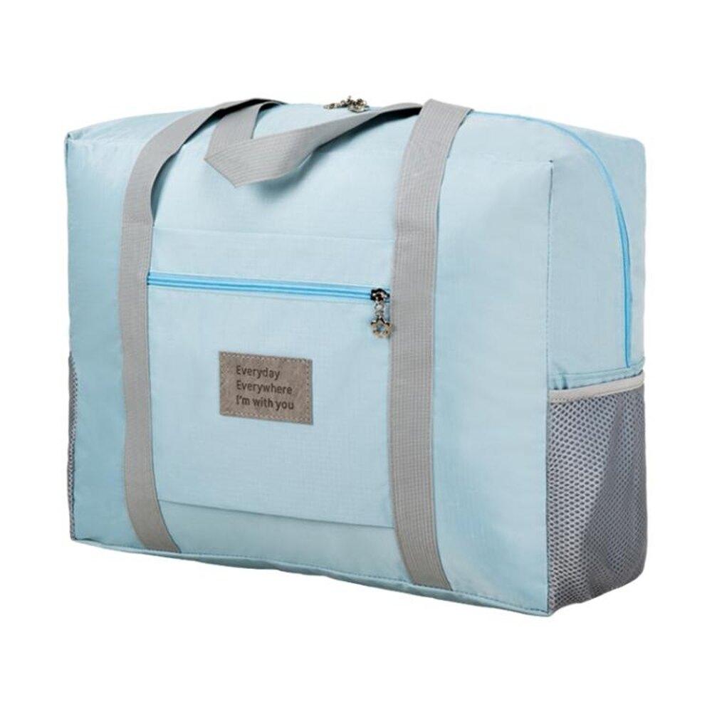 防水旅行收納袋行李箱出差衣服鞋子內衣物整理袋收納包 【限時特惠】 LX