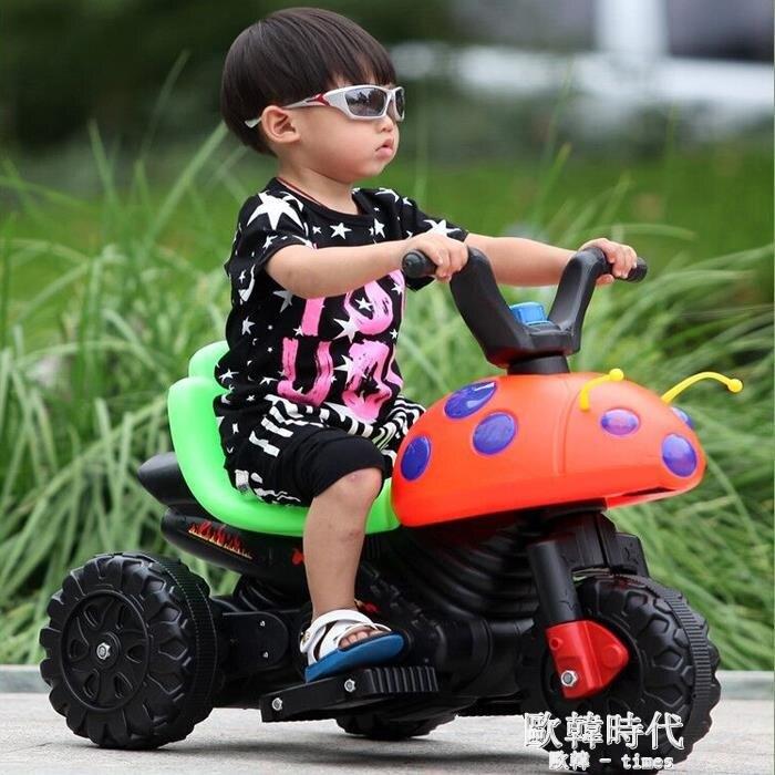 兒童遙控電動車摩托車三輪車寶寶電動汽車甲殼蟲兒童玩具車小孩可坐騎 .NMS 全館八五折