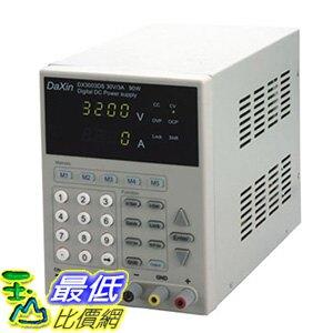 [106玉山最低比價網] 達興 DX3003DS 數位式 可存儲直流電源 帶介面軟體 30V3A