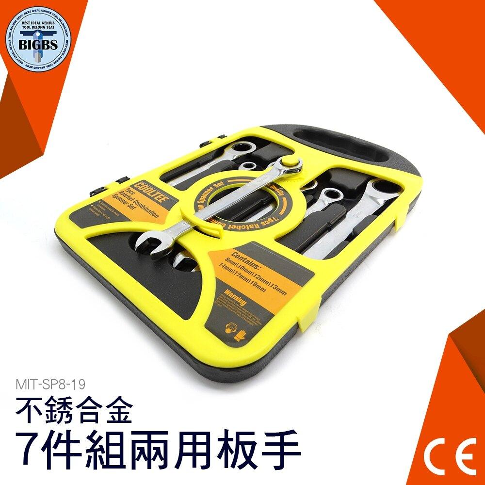 利器五金 自行修理 維修機車 DIY 攜帶工具組 自行組裝 排氣管拆裝 機車零件 拆裝工具