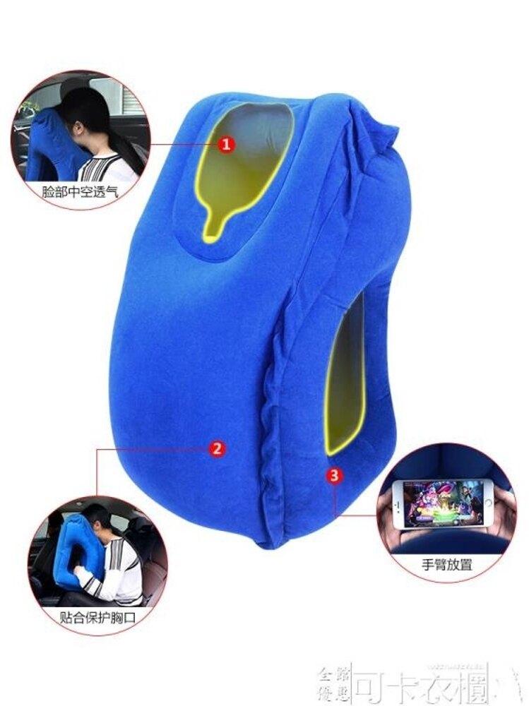 長途飛機旅行枕護頸枕充氣U型枕便攜u形抱枕高鐵睡覺靠枕頭趴睡枕 領券下定更優惠