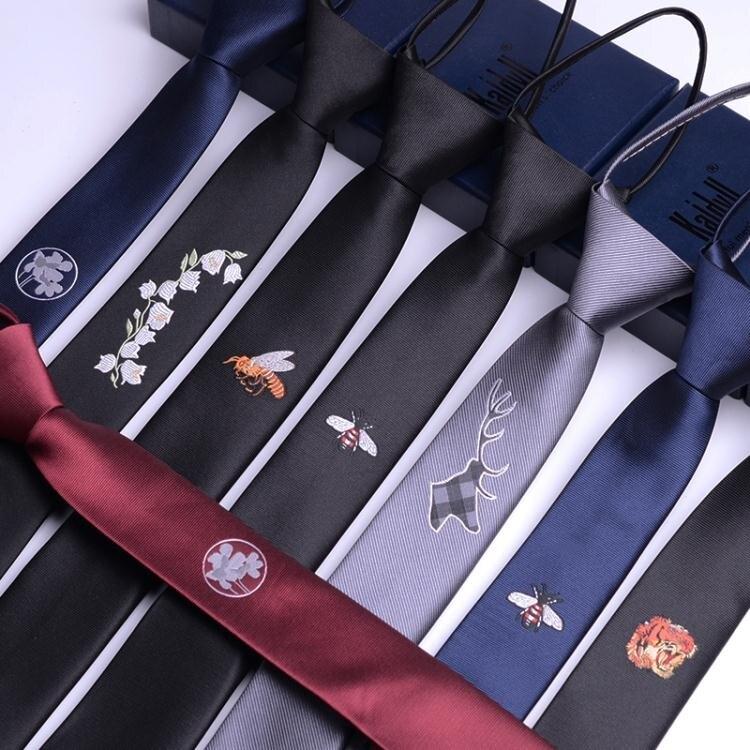 男士個性刺繡領帶5CM男韓版學生黑色窄領帶潮流 拉?款懶人一拉得