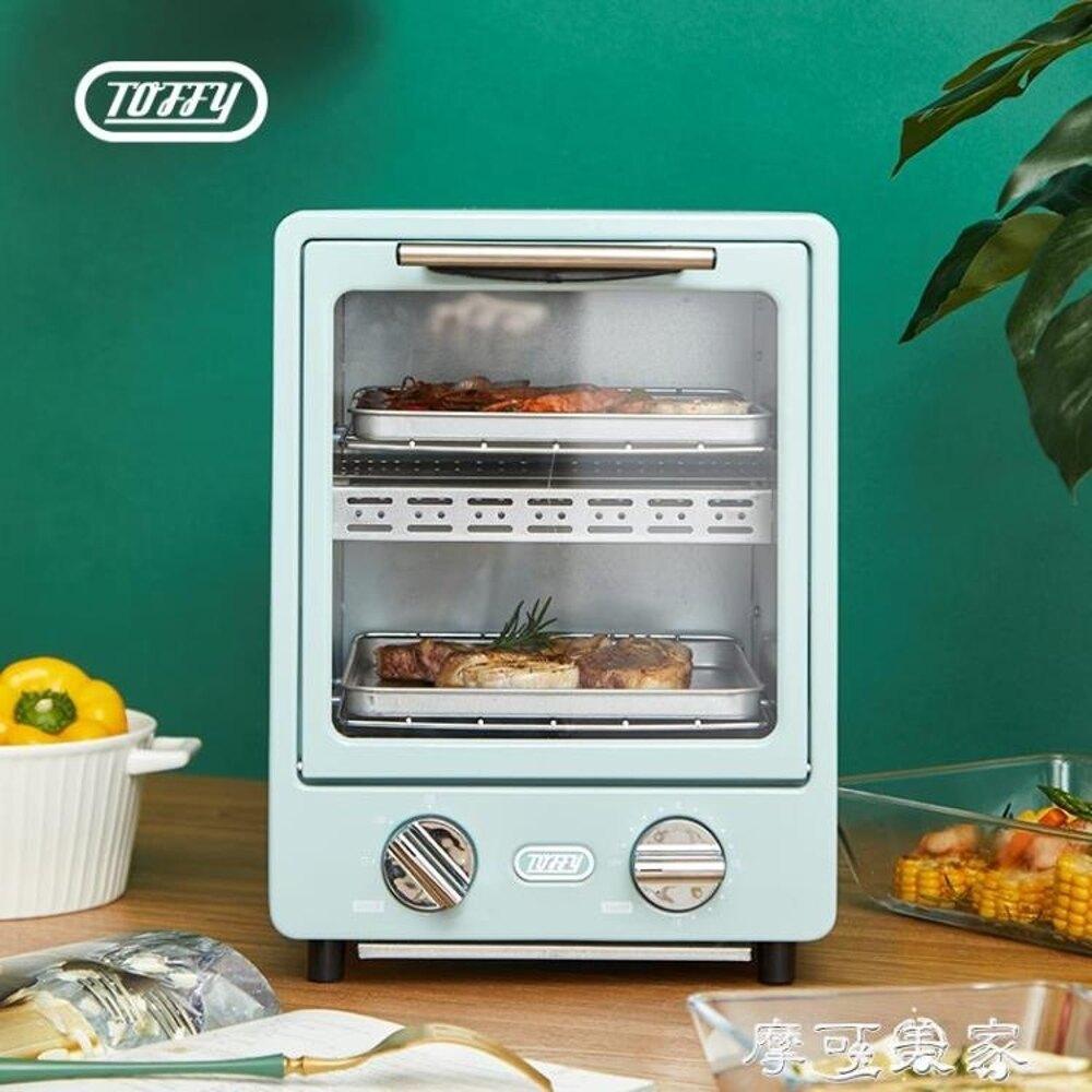 烤箱日本Toffy家用雙層電烤箱多功能迷你小型網紅復古烤箱烤蛋糕面包MKS摩可美家