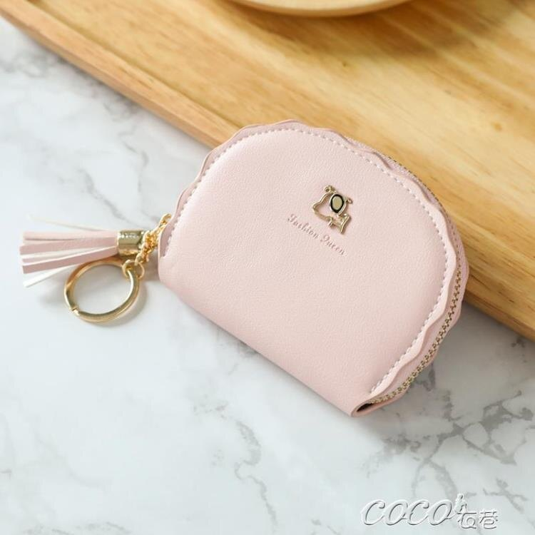 零錢包 小狗卡包女式韓國可愛個性迷你多卡位小清新大容量簡約零錢包