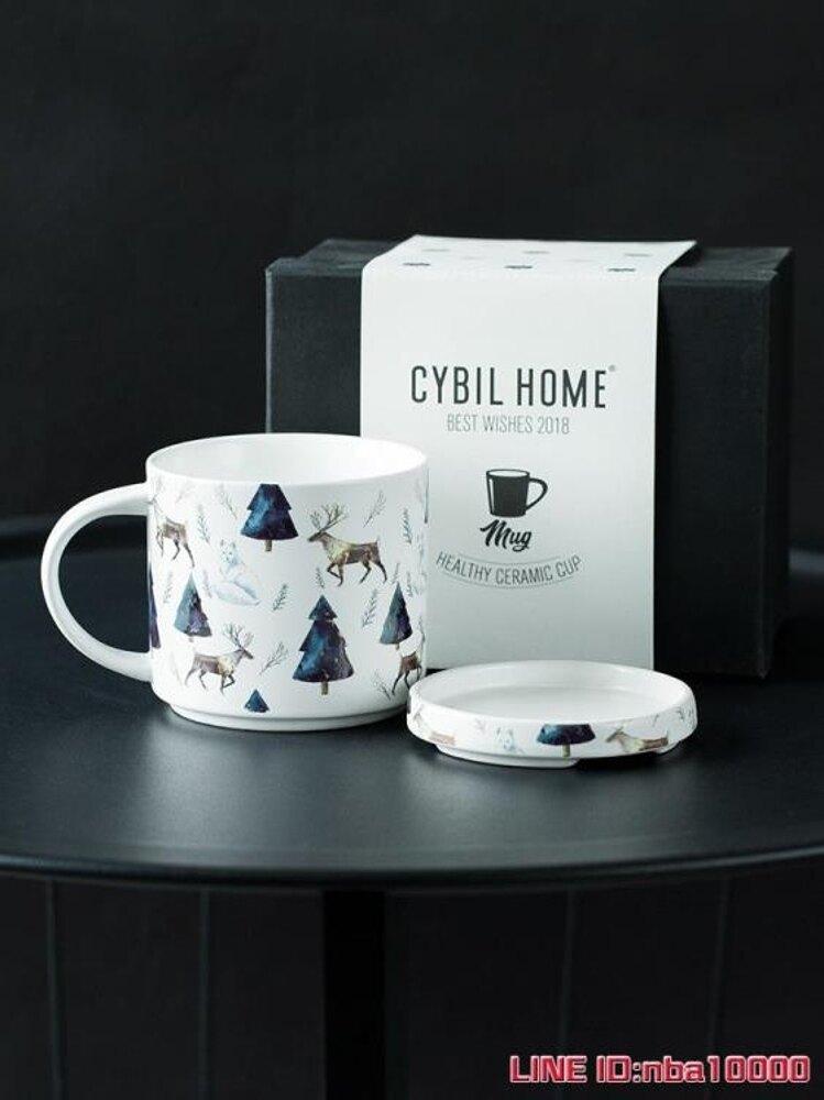 馬克杯cybil 圣誕大容量馬克杯帶蓋陶瓷杯子女咖啡杯情侶杯水杯禮盒送禮 CY潮流站