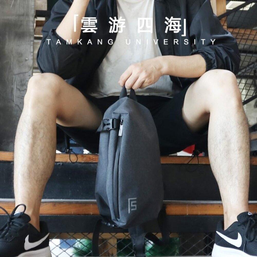 胸包男側背包休閒運動潮牌男士包包斜背包時尚青年小背包學生 清涼一夏钜惠
