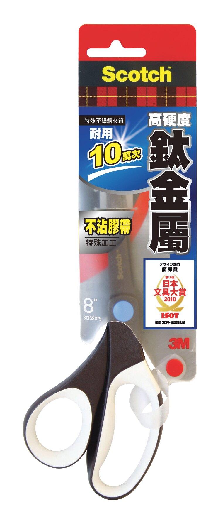 """剪刀 3M SS-T8 8""""鈦金屬不沾黏剪刀【文具e指通】量販.團購"""