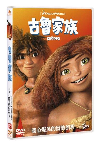 【停看聽音響唱片】【DVD】古魯家族