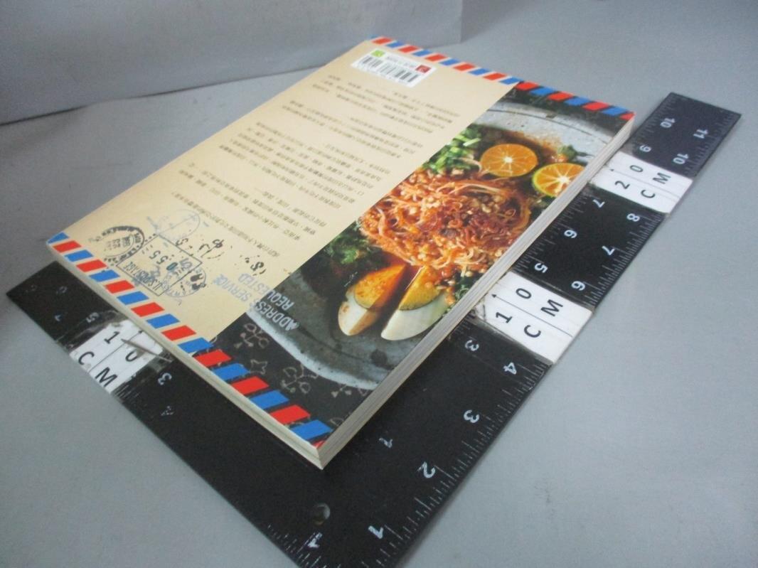 【書寶二手書T7/餐飲_JL4】跟著美食去旅行_洪光明