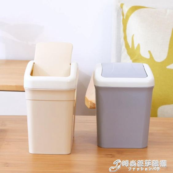辦公室桌面垃圾筒客廳茶幾垃圾桶桌面迷你家用臥室搖蓋床上垃圾桶