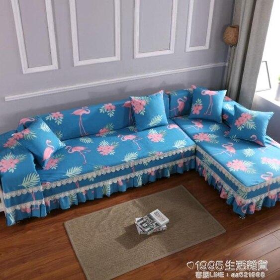 沙發套沙發巾全蓋全包萬能套簡約現代組合貴妃沙發蓋布沙發罩定做