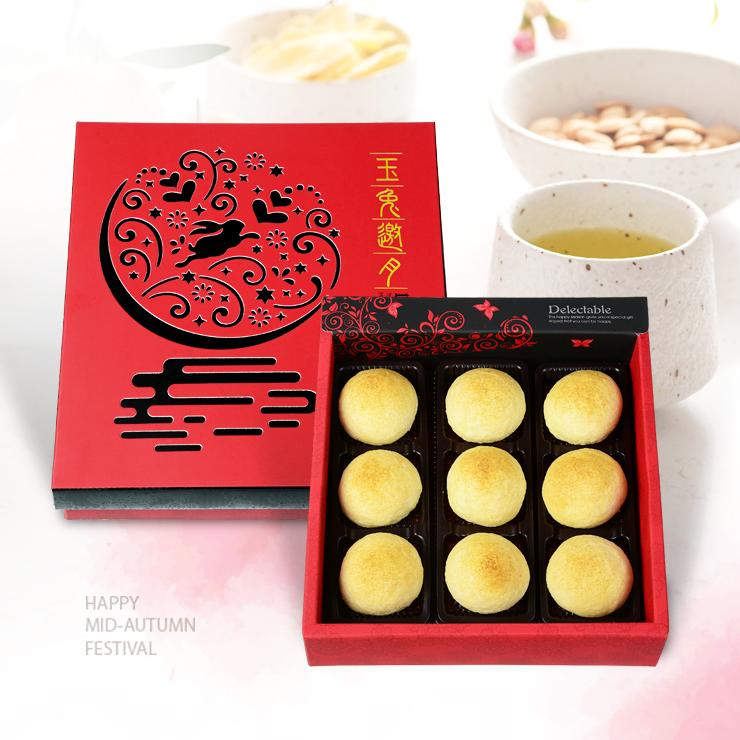 【小月餅禮盒】蛋黃酥 / 中秋 / 禮盒 / 伴手禮 《 巧可康》