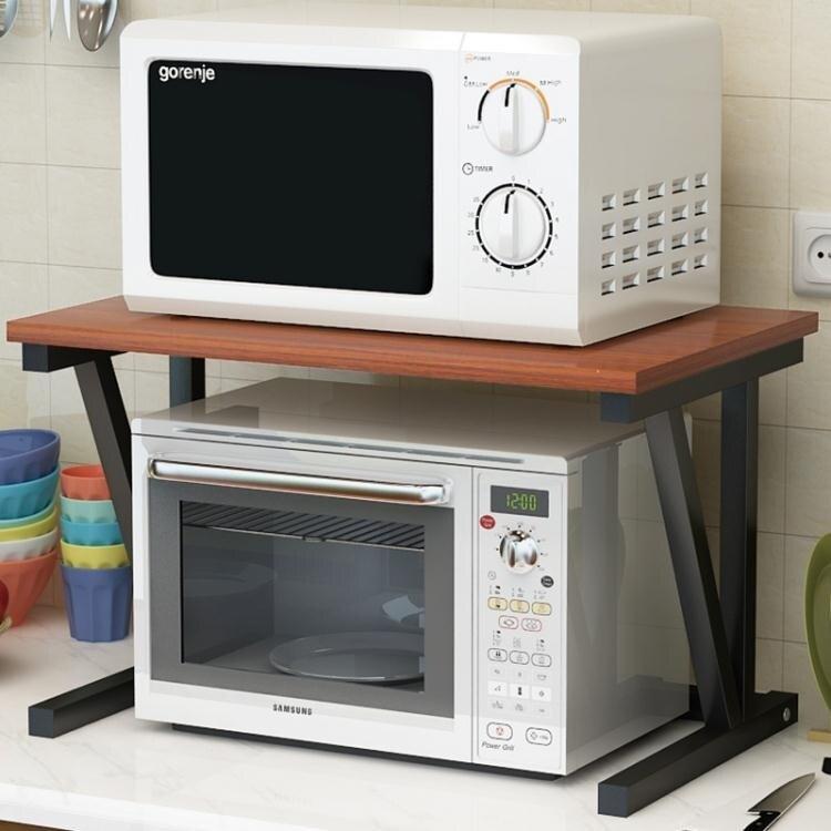 微波爐置物架 雙層家用廚房置物架子2層收納架不銹鋼多層落地架子 全館八八折