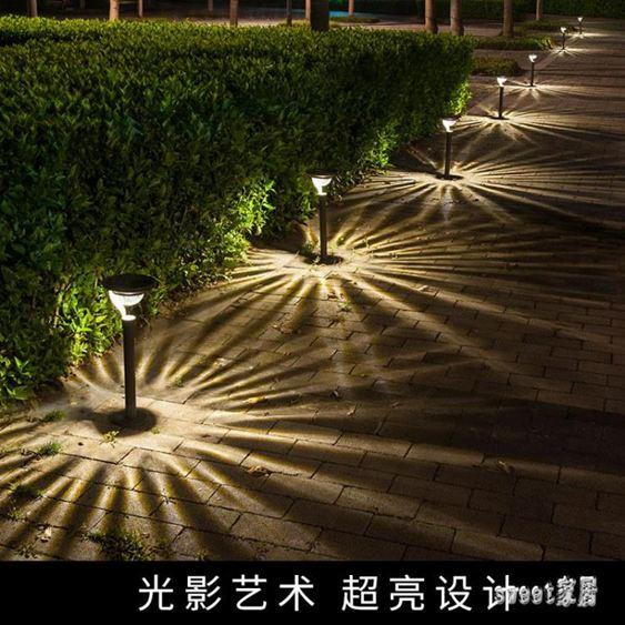 太陽能燈 戶外庭院燈家用超亮LED草坪燈防水花園別墅裝飾地插路燈 df12427