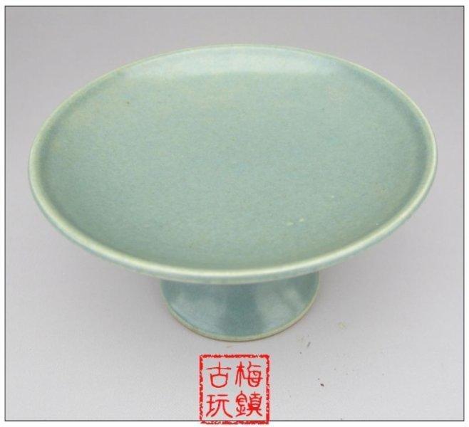 古玩收藏 古明清瓷器 果盤 工藝品擺件
