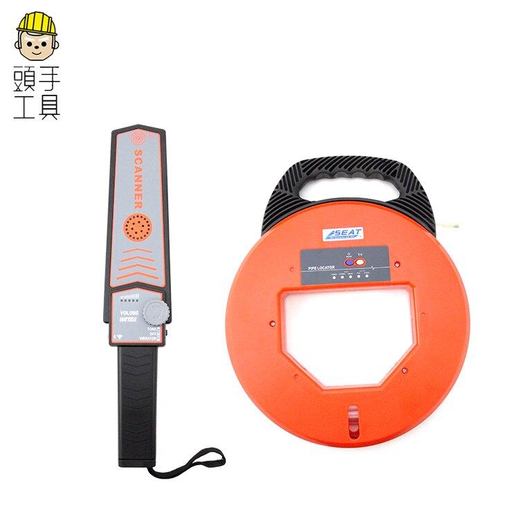 頭手工具【管道測堵儀】無線感應式堵塞測試器 探測距離遠 水電佈線專用 快速精確定位 可測鐵管 PVC