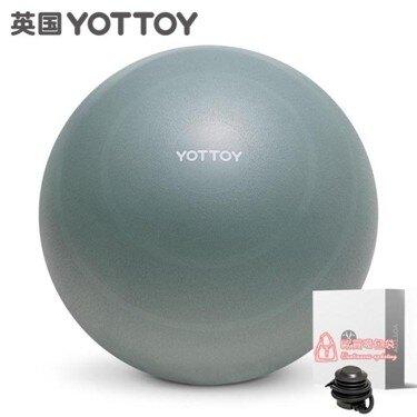 領券下定更優惠 瑜伽球 瑜伽球加厚防爆初學者女運動女孕婦瑜珈球健身球T 3色