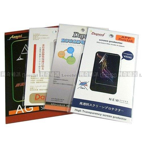 防指紋霧面螢幕保護貼 Samsung i9152 Galaxy Mega 5.8