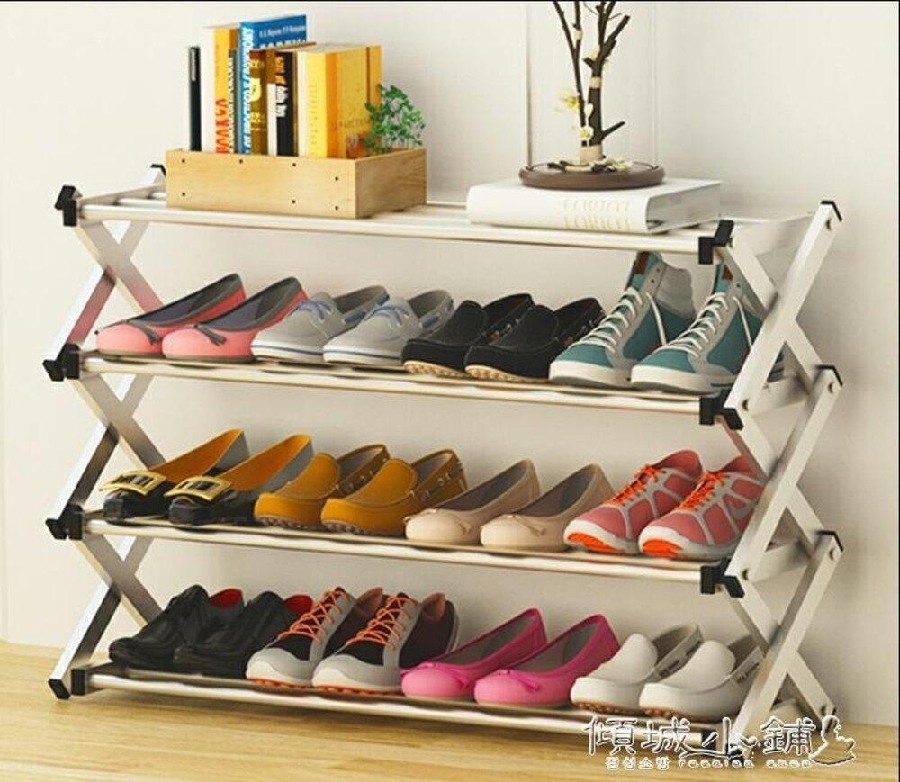 鞋架 鞋架不銹鋼多層簡易鞋櫃宿舍家用大容量加固型鞋架子書架 JD 傾城小鋪 聖誕節禮物