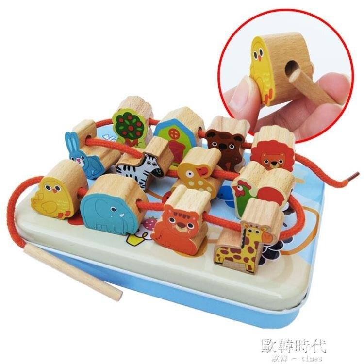 兒童積木玩具穿珠串珠子串珠1-3歲男女孩寶寶益智玩具  《元旦迎新 全館85折》