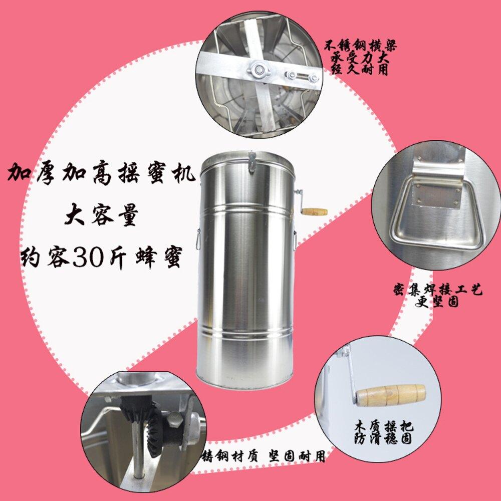 搖蜜機 不銹鋼加厚1.1搖蜜機蜂蜜分離機打糖機蜜桶甩蜜機巢礎蜂蜜瓶蜂箱MKS 夢藝家