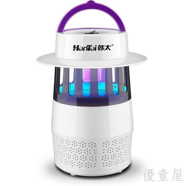 家用無輻射靜音嬰孕電子驅蚊器KM2354『優童屋』TW