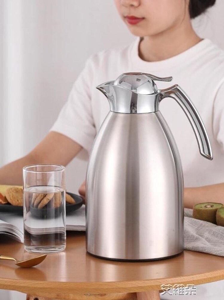 保溫壺容量1.5L升玻璃內膽保溫壺家用暖壺開水杯便攜熱水瓶 清涼一夏钜惠