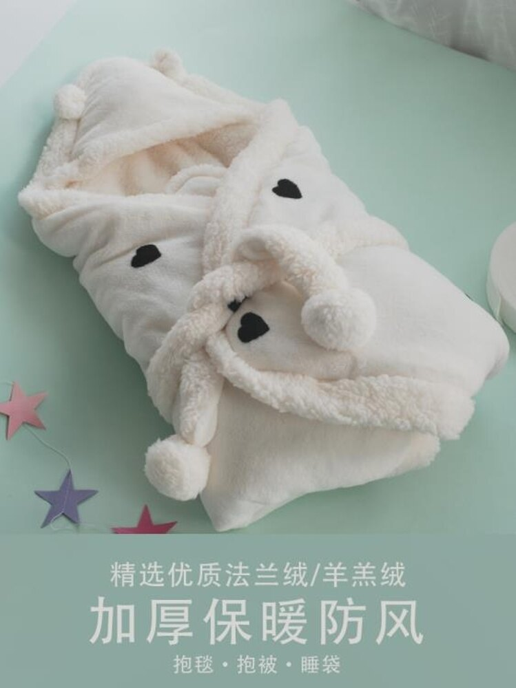 嬰兒抱被 ins新生兒抱被 寶寶包被初生嬰兒外出保暖用品秋冬加厚法蘭絨抱毯 曼慕衣櫃