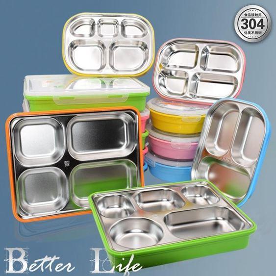 304不銹鋼保溫飯盒便當盒 成人學生微波爐日式分格餐盒
