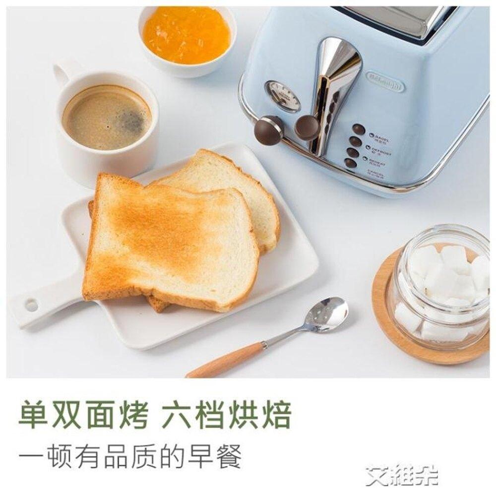 麵包機CTO2003多士爐全自動烤面包機早餐家用迷你吐司機 清涼一夏钜惠