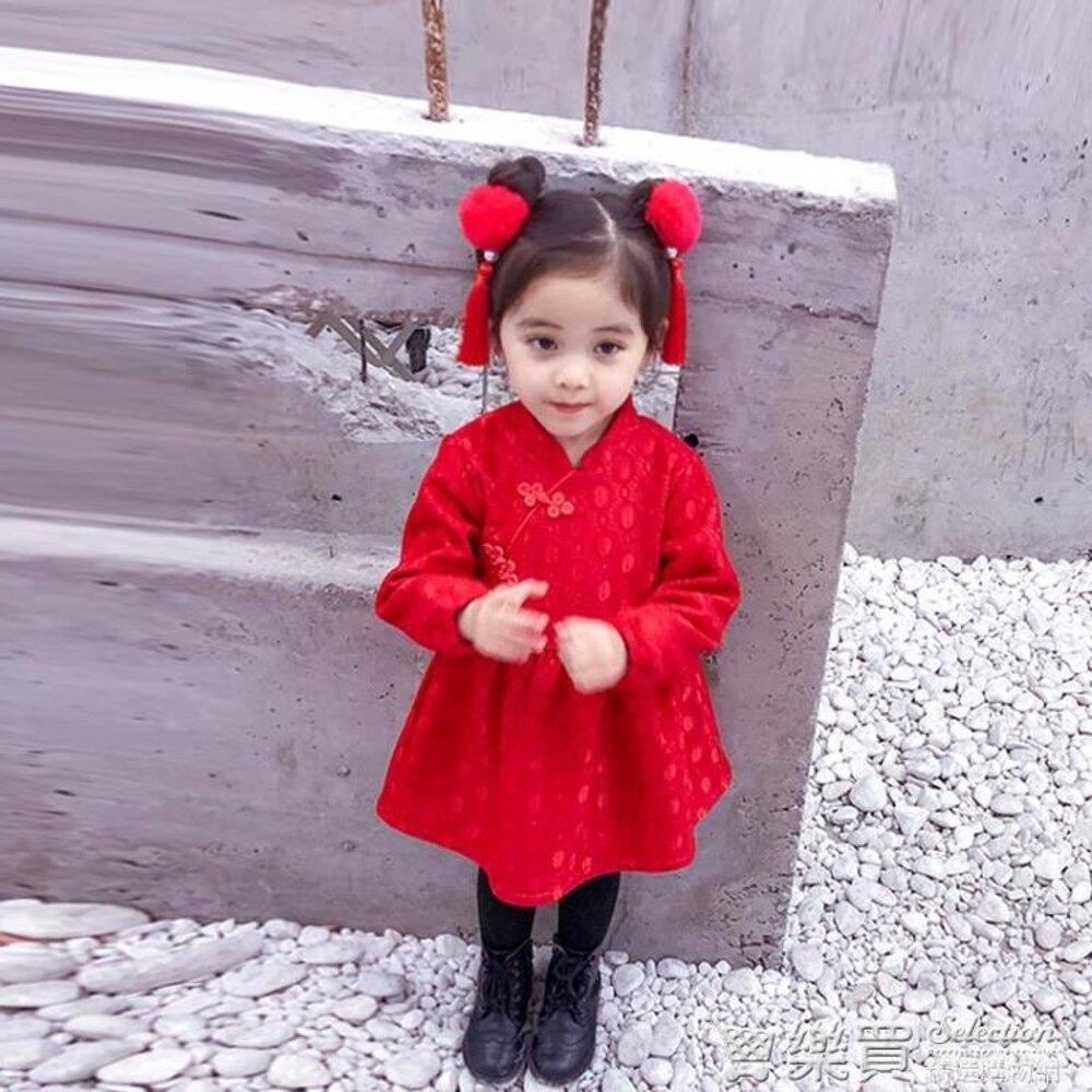 女童連身裙秋冬寶寶旗袍裙兒童洋氣裙子加絨嬰兒公主裙冬裝新  LM々樂買精品 雙12購物節