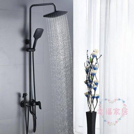 黑色花灑套裝家用全銅歐式衛浴入墻式淋浴器浴室沐浴淋雨噴頭套裝xw 聖誕節禮物