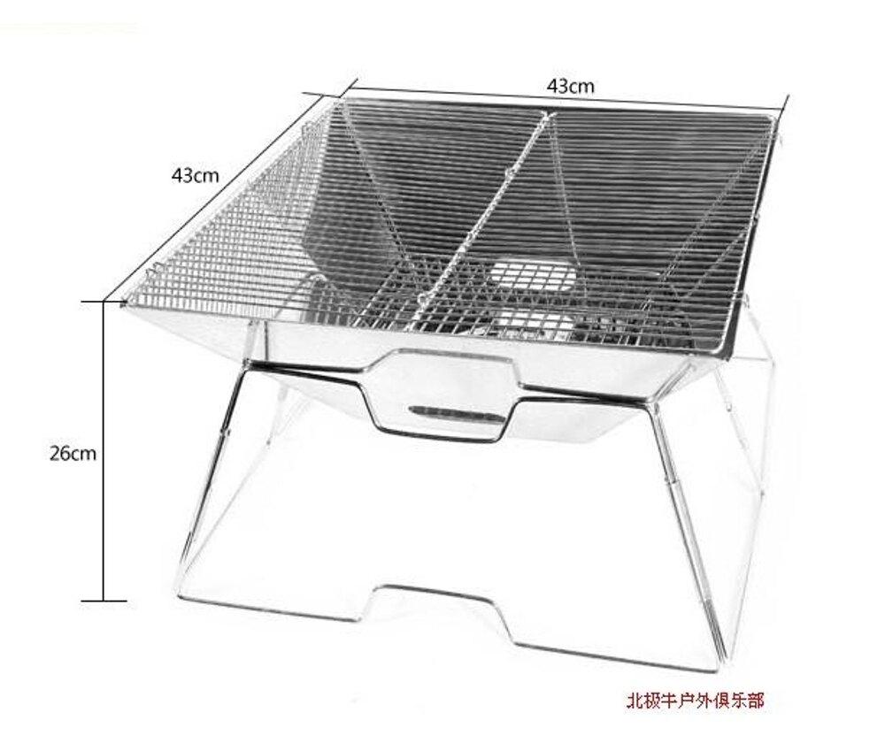 燒烤架燒烤爐 木炭爐折疊不銹鋼燒烤架3-5人戶外野餐燒烤用品中號