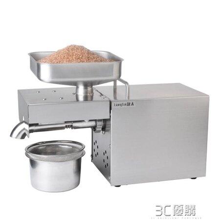 榨油機 家用不銹鋼榨油機LP200 家庭小型電動冷熱榨商用全自動HM 清涼一夏特價