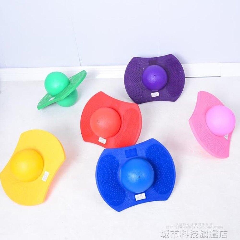 兒童玩具 感統訓練器材跳跳球 兒童蹦蹦球健身球彈跳球平衡踏板加厚 清涼一夏特價