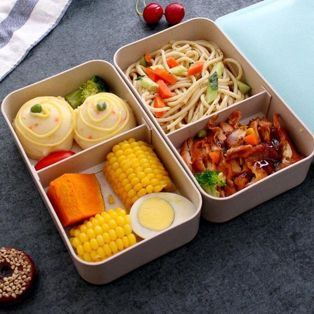分隔飯盒 健身餐分格成人雙層日式上班族便當飯盒套裝男女小學生微波爐 曼慕衣櫃