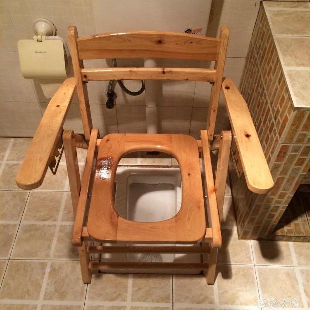 實木折疊扶手廁所椅 老人坐便椅孕婦座便器殘疾人蹲坑大方便馬桶 MKS薇薇