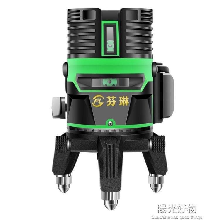 芬琳激光紅外線水平儀綠光高精度自動打線2線3線5線藍光平水儀 NMS陽光好物 母親節禮物