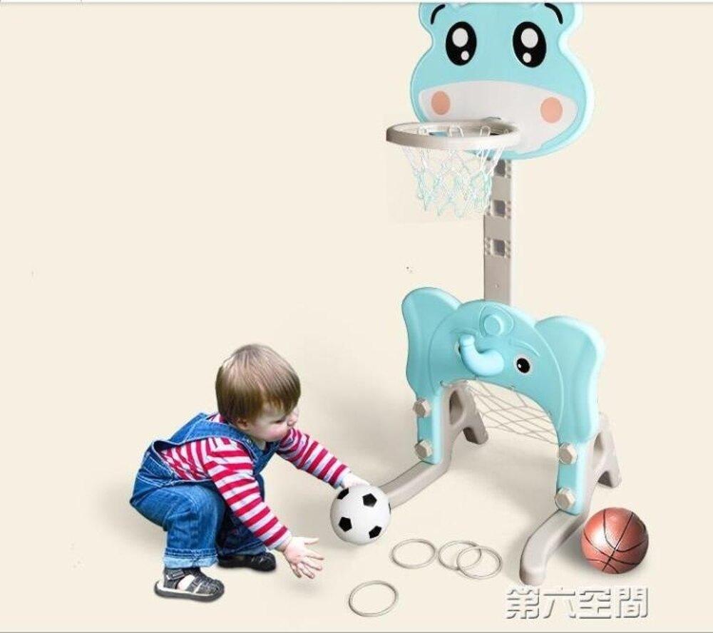 籃球架 兒童寶寶可升降投籃架籃球框家用室內外男孩球類玩具  MKS 第六空間 母親節禮物